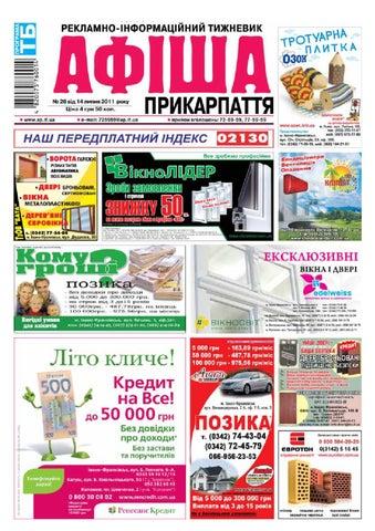 afisha482 by Olya Olya - issuu dec92e652ebe9