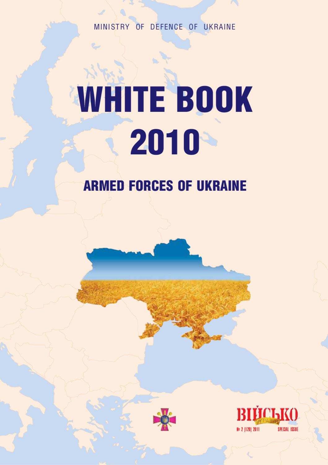 In Ukraine, the book is withdrawn from sale 5