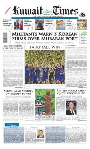 18 Jul by Kuwait Times - issuu