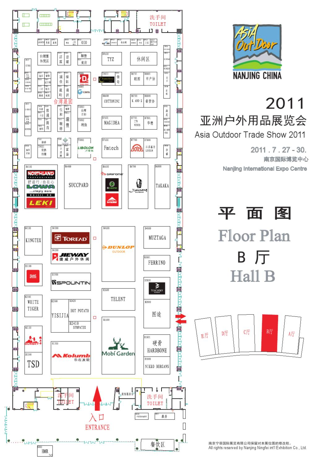 Asia ooutdoor trade show floor plan of hall b by alex yang for Trade show floor plan