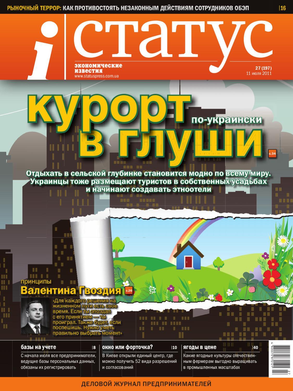 293dfb065ba7 Журнал
