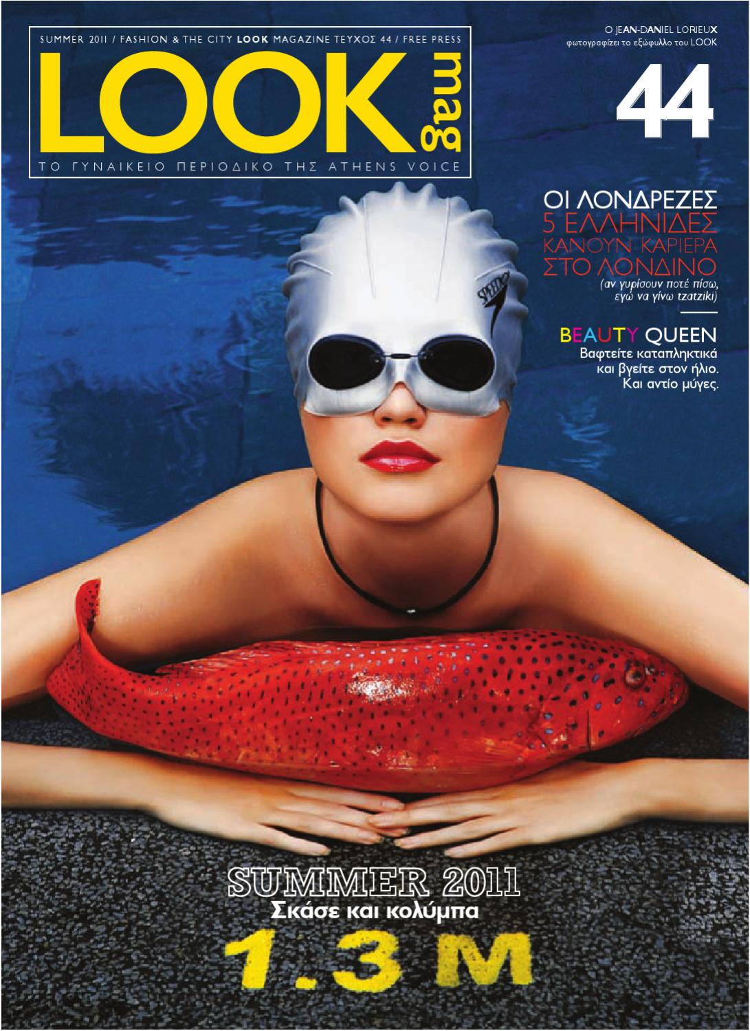 d87d2f17e5 LOOK Magazine 44 by Athens Voice - issuu