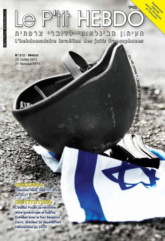 rencontre juive gratuite horgen