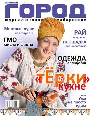конкурс по поеданию вареников в стрию (рецепты вареников).