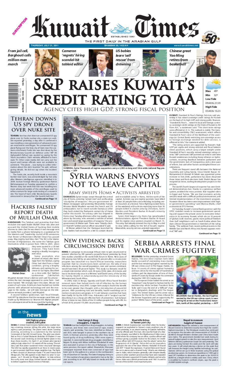 d0371b8bea05 21 Jul by Kuwait Times - issuu