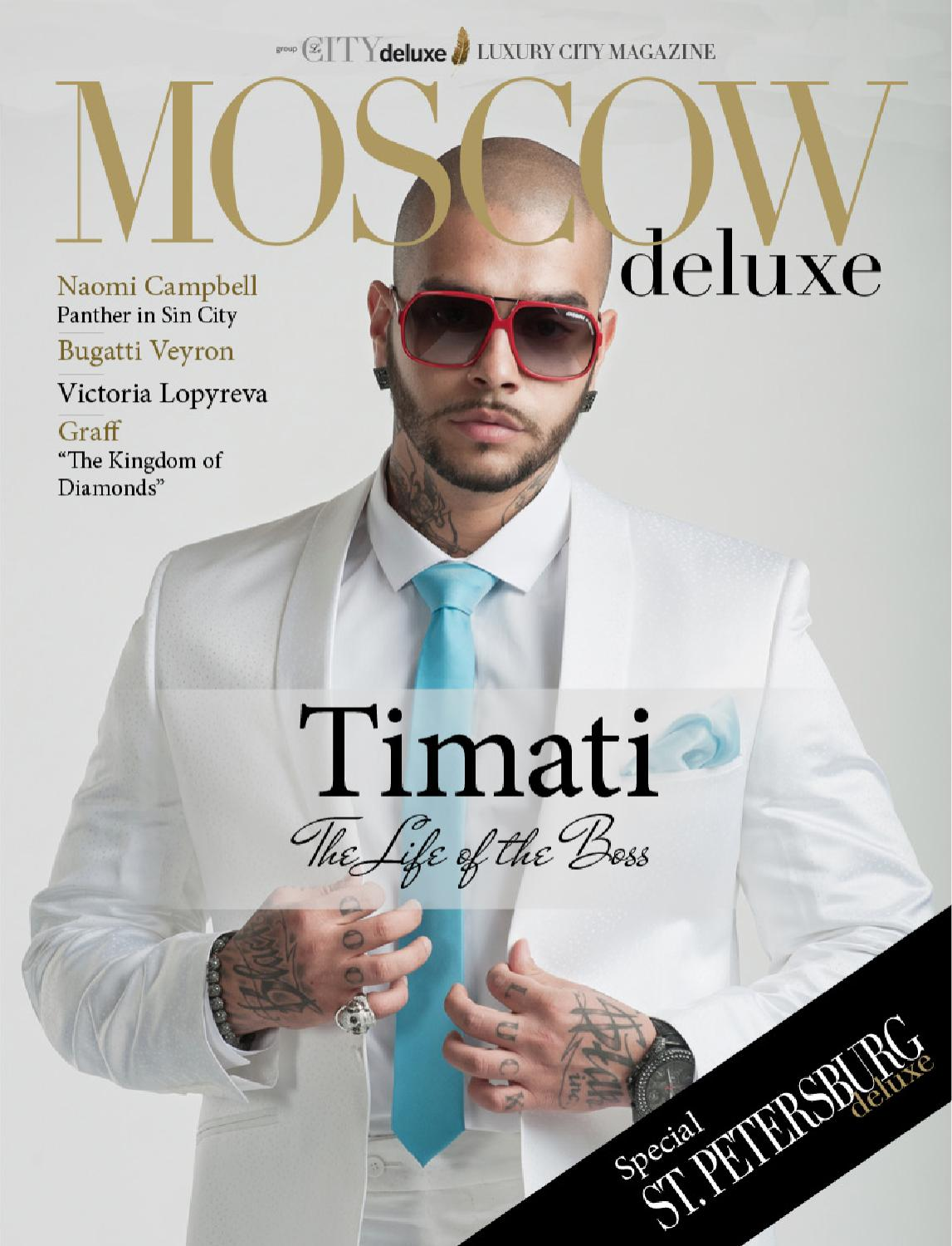 How the birth of a daughter changes a man: an unexpected example of Timati