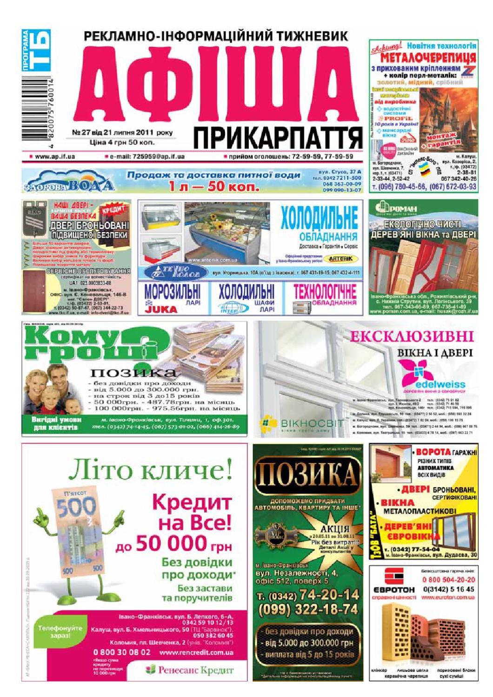afisha482 by Olya Olya - issuu 759d7b3186c7f