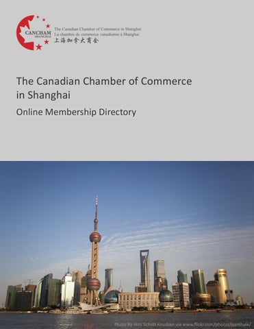 Canadian chamber membership directory by the canadian for Canadian chambre of commerce