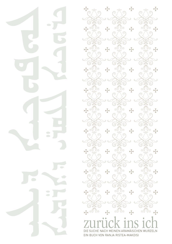 Aramäisch ich liebe dich