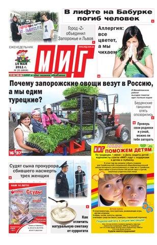 Мурманский оптовый склад цветов запорожье шевченковский — img 12