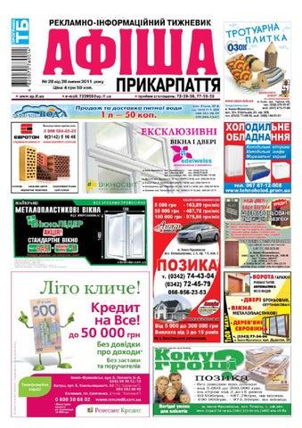 afisha483 by Olya Olya - issuu ef6fd6d654ac4