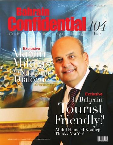 Bahrain Confidential