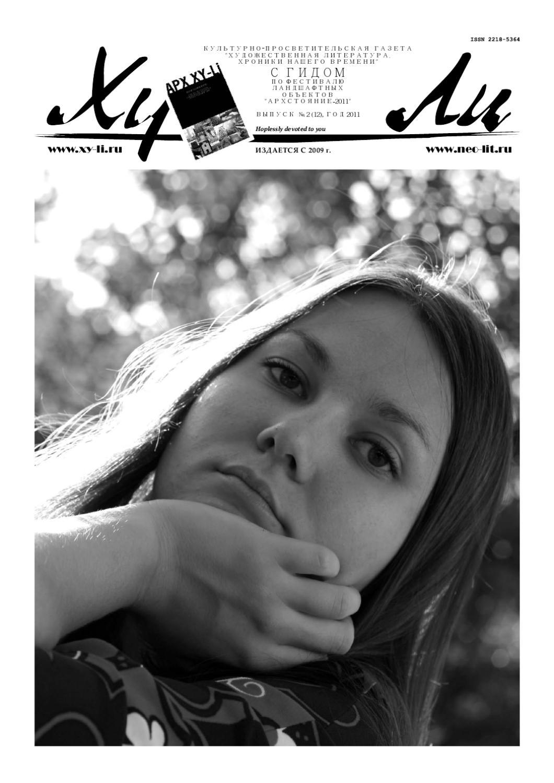 Порно русских девочек делающих минет фото 29-830