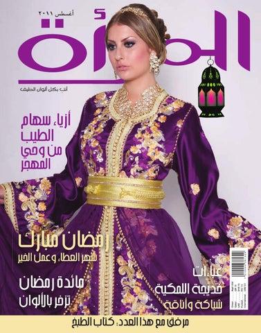 23b6607692b29 almara-ara-aug2011 by oeronline emagazine - issuu