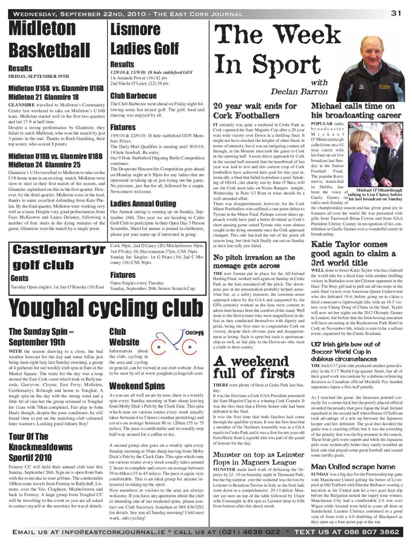 Review of Corks Vienna Woods Hotel & Villas, Glanmire, Ireland