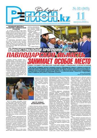 Сертификация автокрана павлодар омск получение сертификата по программе жилище молодые семьи