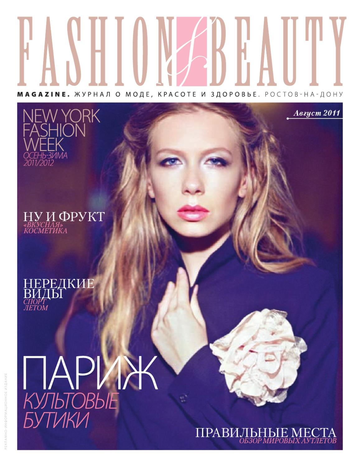 Fashion&beauty by Mark Media Group - issuu