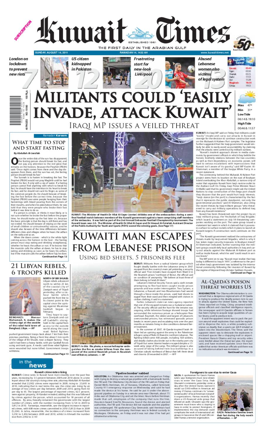 14 Aug By Kuwait Times Issuu
