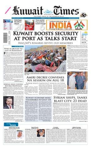 d412e0d67f354b 15 Aug by Kuwait Times - issuu