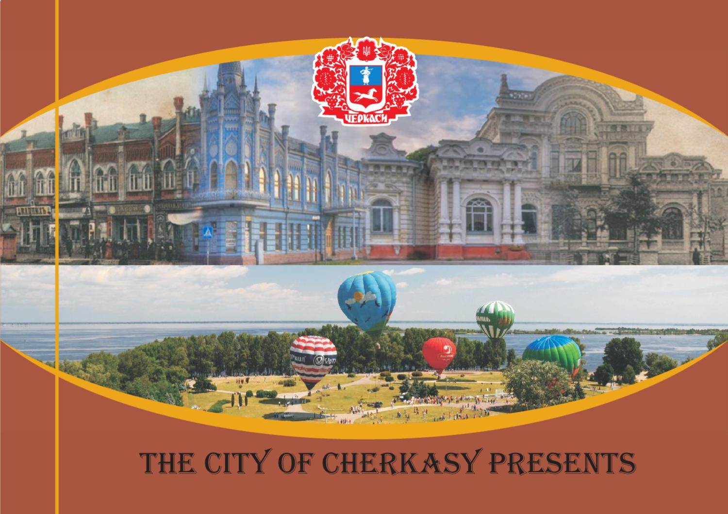 Internet clubs in Cherkasy region: a selection of sites