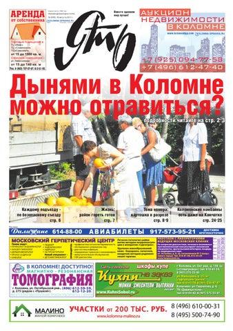 Килограмм железа цена в Дарищи сдать нержавейку в Черноголовка