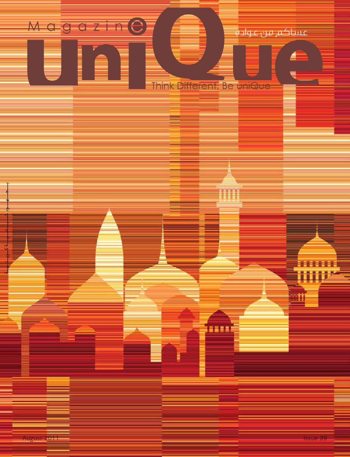 3c91cede8 Issue 39 by uniQue Magazine - issuu