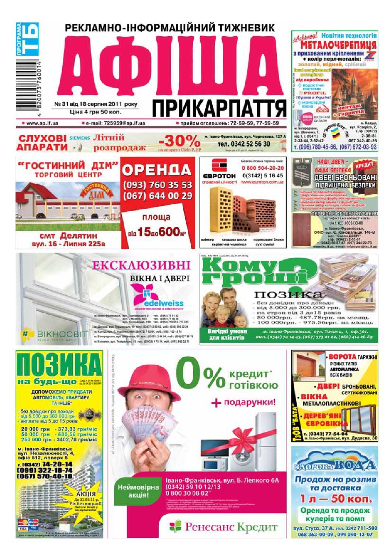 afisha486 by Olya Olya - issuu ddbb2a36ada37