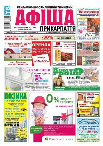 afisha486 by Olya Olya - issuu 86f0c777d9aac