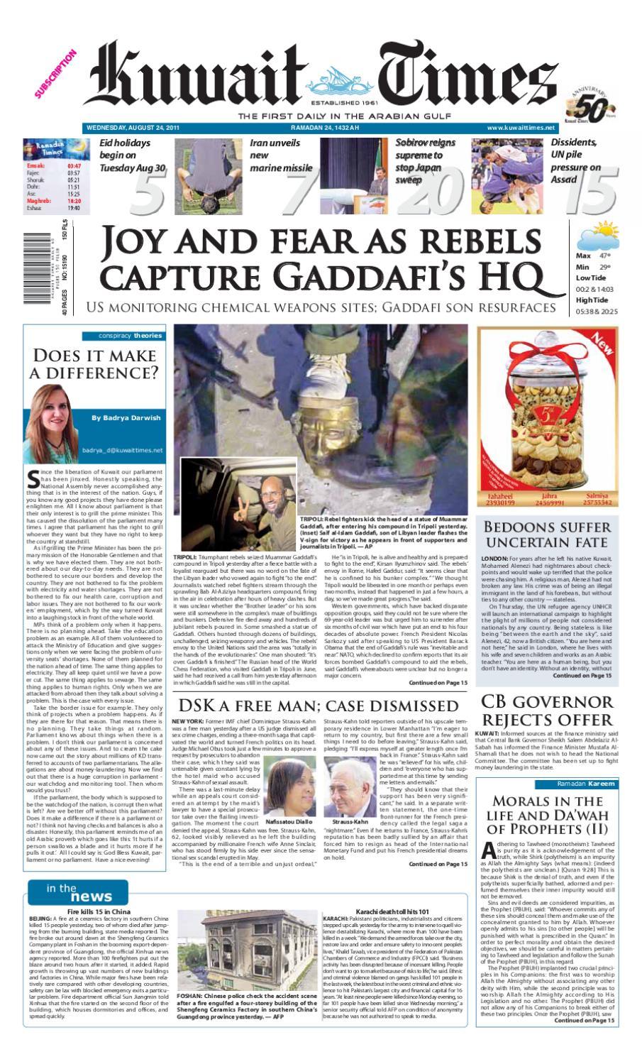 24 Aug By Kuwait Times Issuu