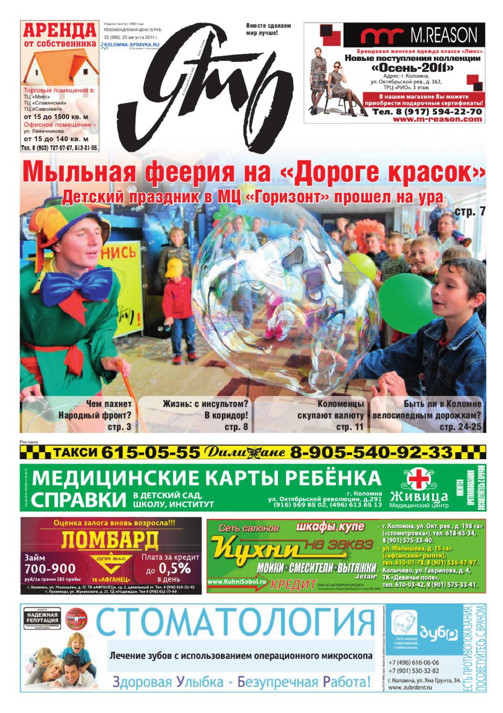 Как быстро получить деньги под птс Новоселки 2-я улица деньги под залог птс пермь адрес