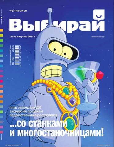 0d91d506e5f Журнал