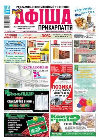 afisha487 by Olya Olya - issuu cbf7845e5d1a7