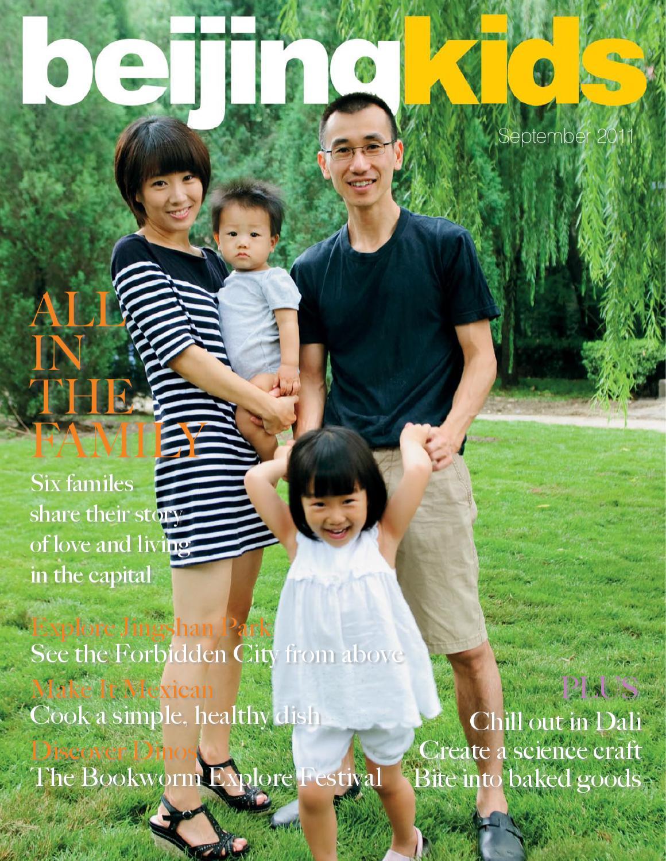 Beijingkids September 2011 Issue By Beijingkids Issuu