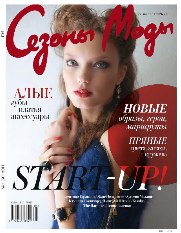 d10cd46aef89151 Fashion Season Magazine by tanya Solovey - issuu