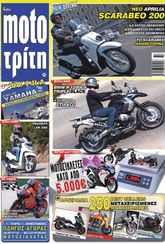 e7b5e270463 Motoτρίτη 19 2011 by autotriti - issuu