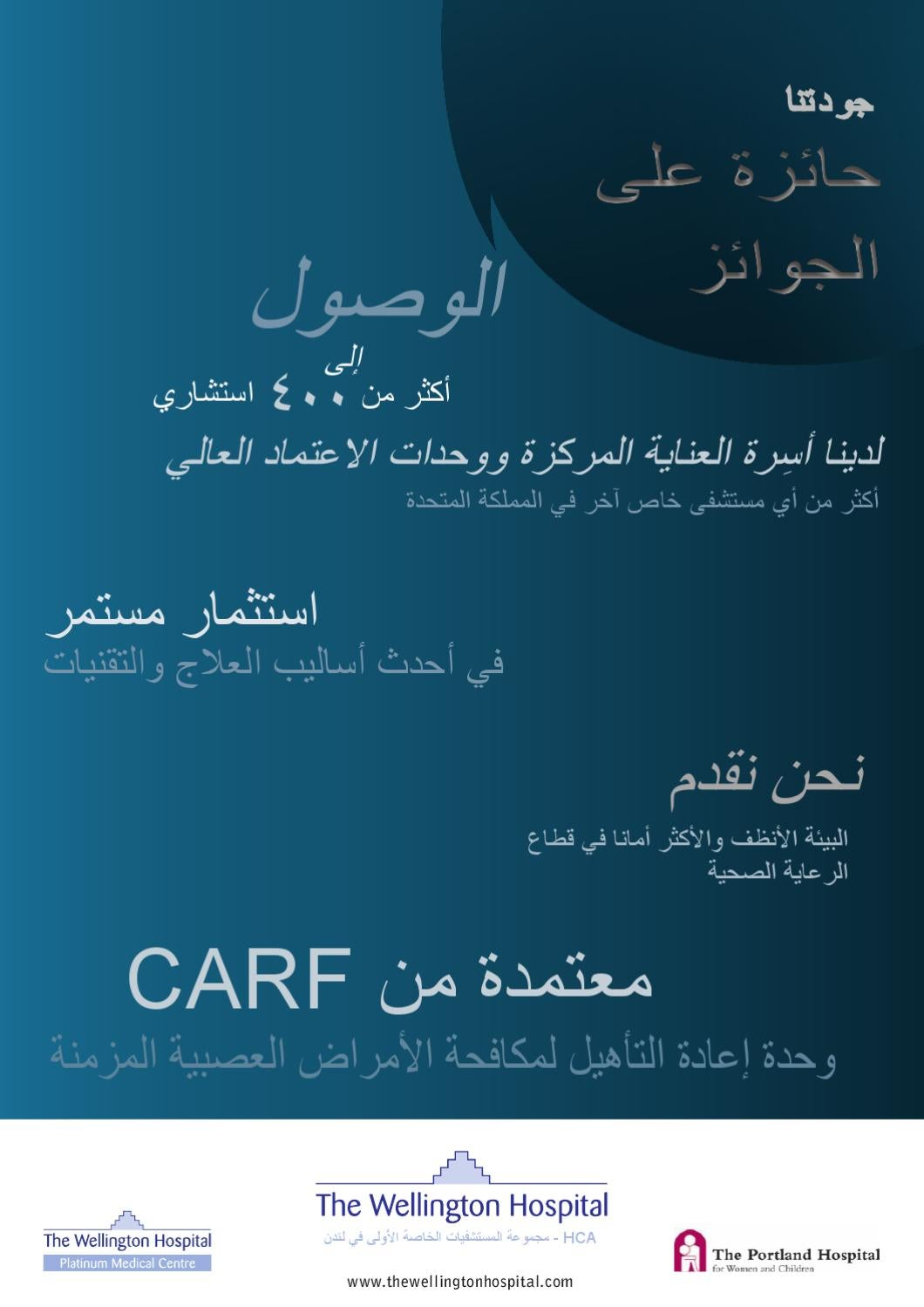 1d4843ee2cacc The Mayfair Magazine September 2011 Arabic by Runwild Media Group - issuu