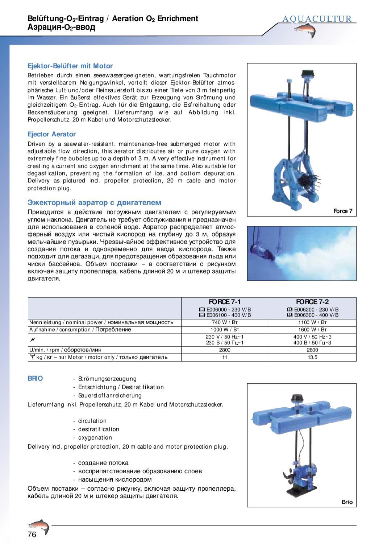 Catalogue Aquacultur Fishtechnik GmbH by Denis Zinyuk - issuu