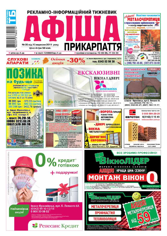 6ed492b554df69 afisha490 by Olya Olya - issuu