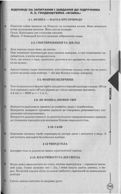инструкции на брелок сталкер 450 lan 2 2 заказать