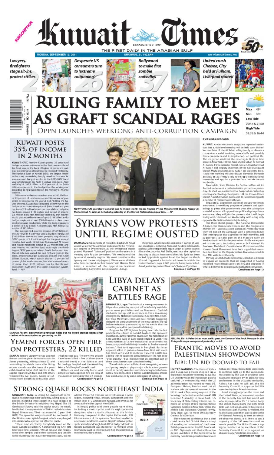 19 Sep By Kuwait Times Issuu