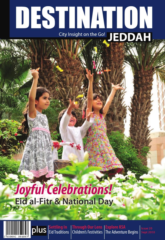 cole haan shoes jeddah national hospital makarona 698773