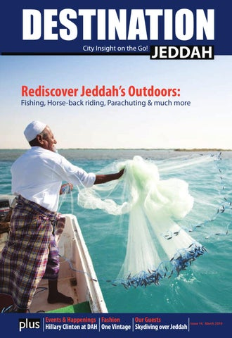 98ab763c1e1cd Saudi Arabia by Destination Magazine - KSA - issuu