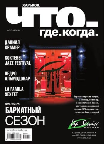 Киевский клуб любителей бордосов