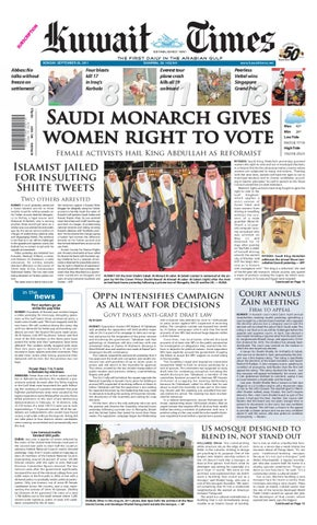 26 Sep By Kuwait Times Issuu