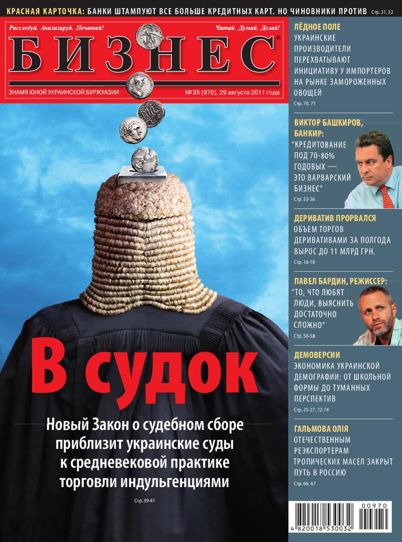 Западные СМИ пугают футбольных болельщиков странными законами России перед ЧМ-2018
