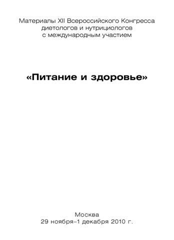 индекс документа для оплаты госпошлины за регистрацию ип