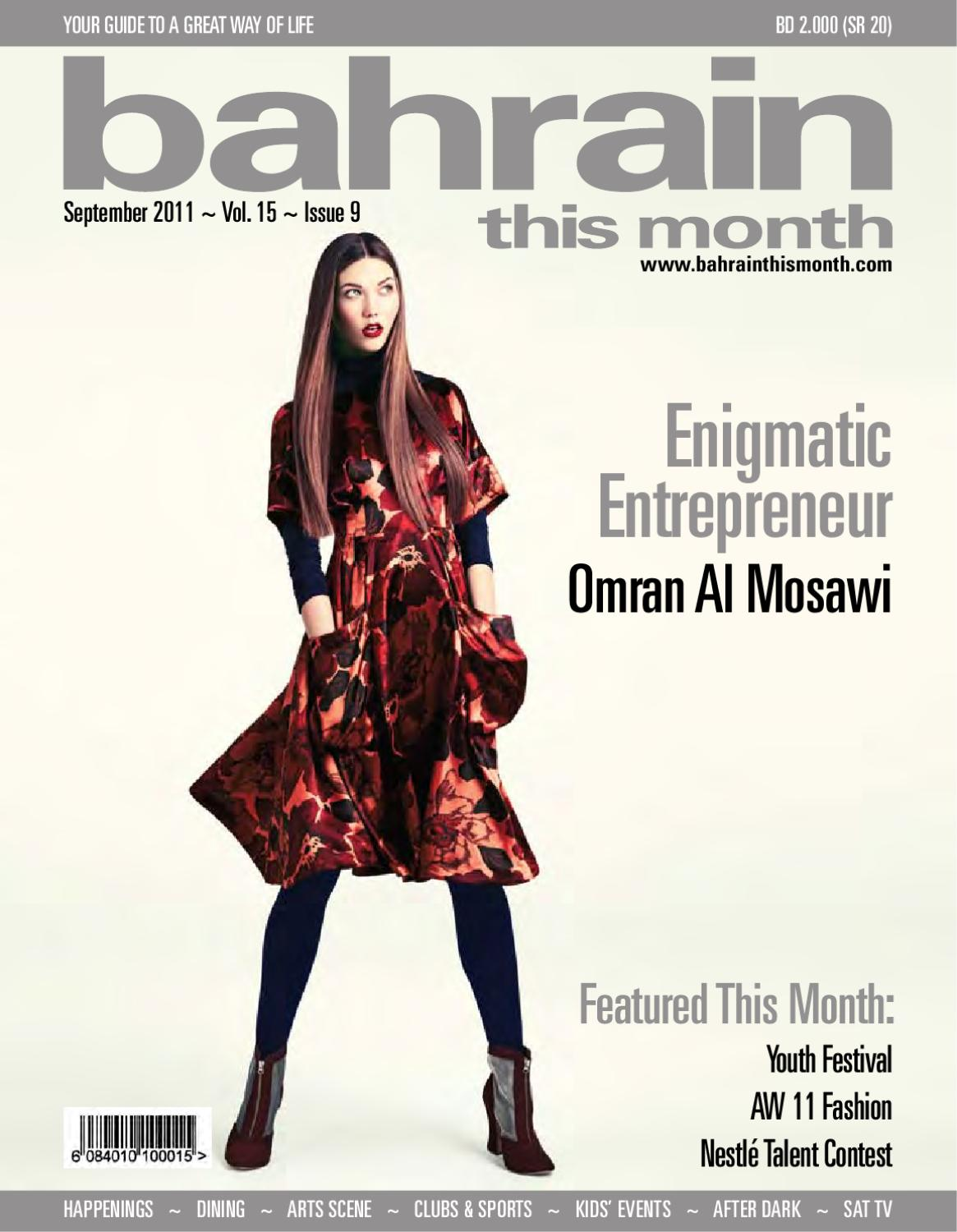 Bahrain This Month September 2011 By Red House Marketing Issuu Tcash Puasa Headlamp Zoom