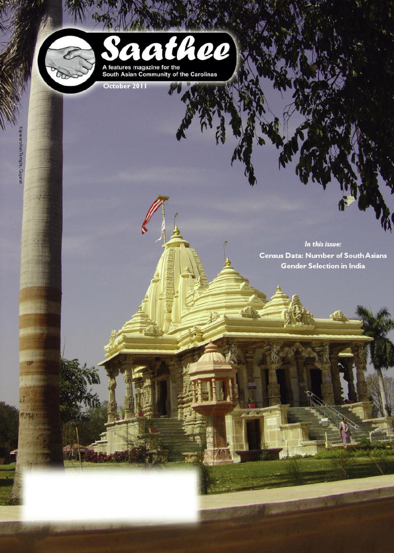Gharcha Vaidya Book Ebook Download