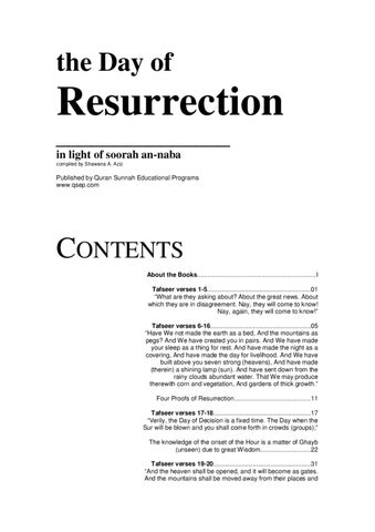 The Day of Resurrection in light of soorah an-naba (QSEP) by Islamic