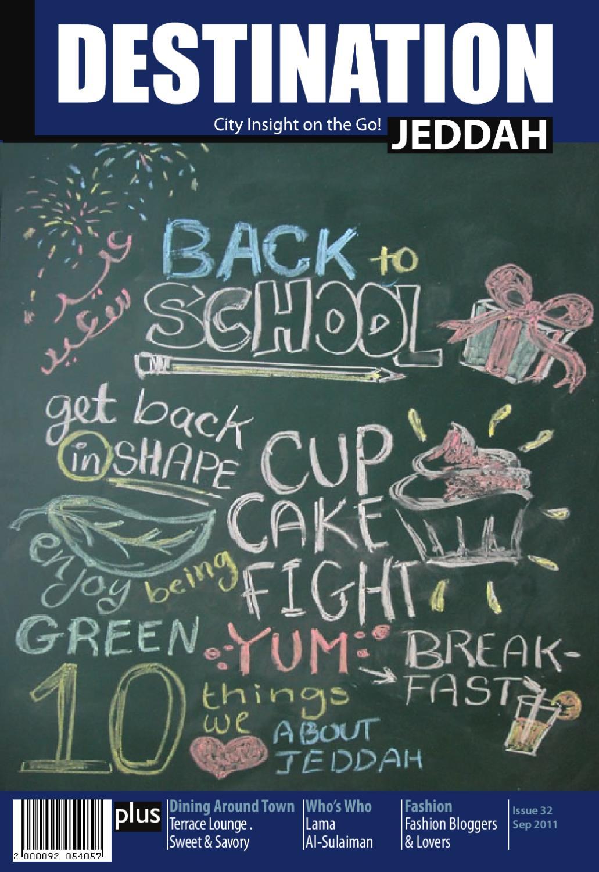 caterpillar shoes showroom in dammam blackboard fcps1 schools